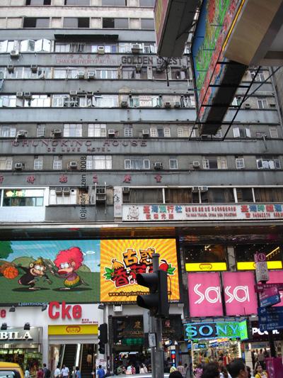 Hongkong Nathan Road (c)juttafranzen