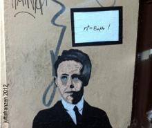 n2 Graffiti Xberg | juttafranzen 2012